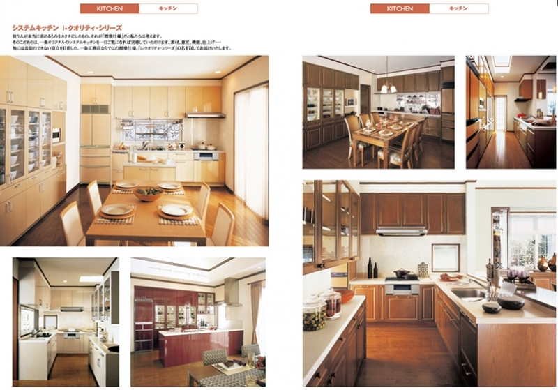 広島の住宅メーカー(ハウスメーカー)「一条工務店広島」 カタログ「セゾンF」イメージ3