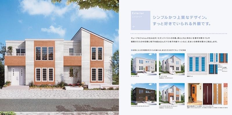 広島の住宅メーカー(ハウスメーカー)「一条工務店広島」 カタログ「アイ・キューブ」イメージ2