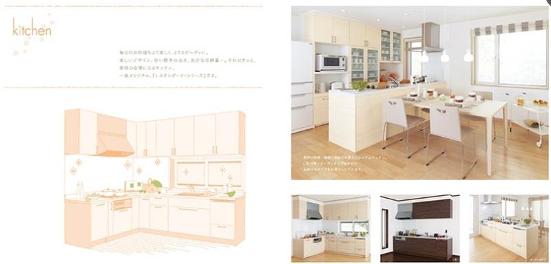広島の住宅メーカー(ハウスメーカー)「一条工務店広島」 カタログ「セゾンA」イメージ2