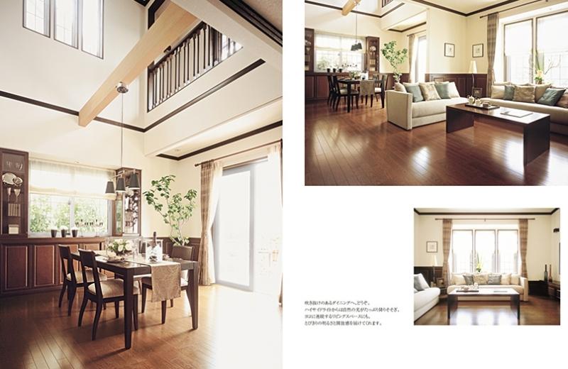 広島の住宅メーカー(ハウスメーカー)「一条工務店広島」 カタログ「セゾンF」イメージ1