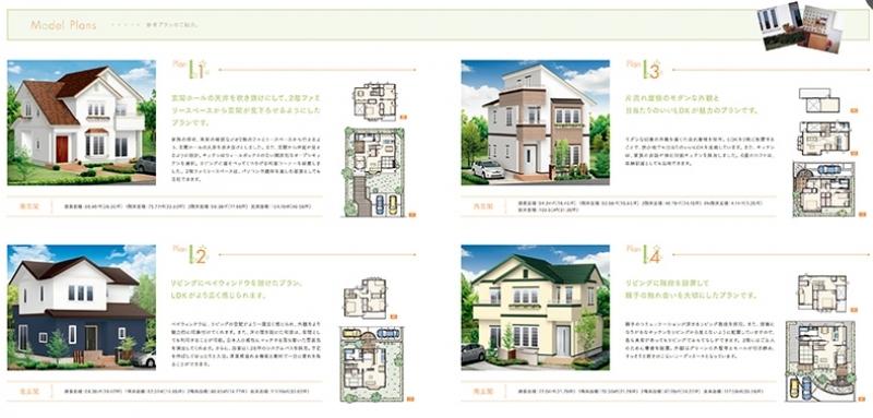 広島の住宅メーカー(ハウスメーカー)「一条工務店広島」 カタログ「セゾンA」イメージ3