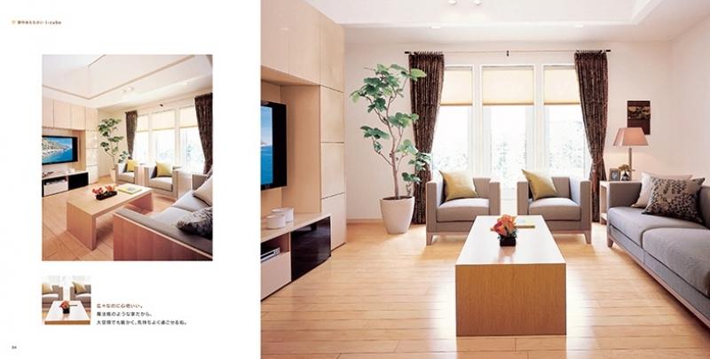 広島の住宅メーカー(ハウスメーカー)「一条工務店広島」 カタログ「アイ・キューブ」イメージ1